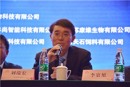 北京昕大洋科技发展有限公司常务副总裁刘瑞宏
