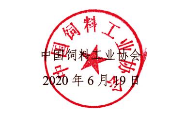 微信截图_20200623140207