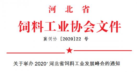 微信截图_20201015150019