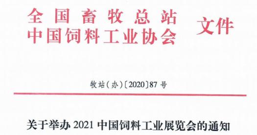 微信截图_20201030103623