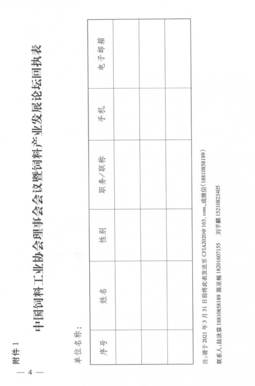 20210301_162458_003