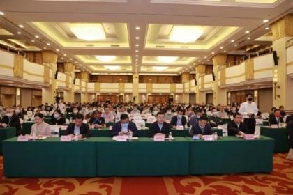 把握趋势 创新技术 振兴产品 ——2021饲料新技术与新产品发展论坛在北京举办