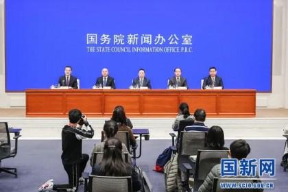 国新办举行前三季度农业农村经济运行情况新闻发布会