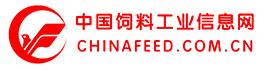 中国饲料工业信息网logo